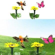 Солнечный танцующий порхающий бабочка Колибри декор для двора подарки Лучшие продажи Прямая поставка