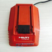 Xili HILTI C4 36 90 bateria litowa 220V ładowarka 14 4v-36v (oryginalne używane produkty) tanie tanio Elektryczne 14V-36V charger Original 110V charger 220V charger
