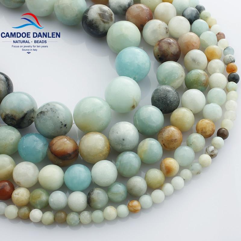 CAMDOE DANLEN естествен камък амазонит - Модни бижута - Снимка 3
