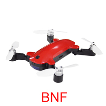 Simtoo Fairy BNF XT175 GPS Drone With Brushless Quadcopter WifI FPV 1080P Camera Optical Flow Positioning (No Transmitter )