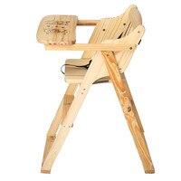 Сосны, деревянные детские стульчик складной Портативный детское сиденье детей обеденный стол многофункциональный регулируемый стулья с п