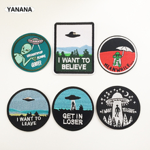 Alien ET UFO High-quality embroidery with badges Iron on Patches for Clothing DIY or Hobby collection