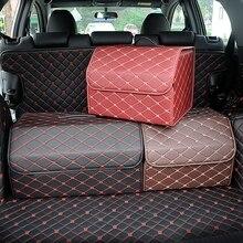 Багажник автомобиля Органайзер; контейнер для хранения сумка Авто мусора сумки для инструментов из искусственной кожи складной большой грузовой хранения средства ухода