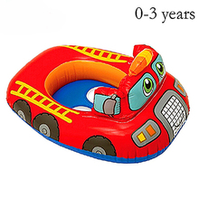 Baby Swimming Ring Kids Floats Inflatable Circle Pool Funny Infant Water Toy Aircraft Car