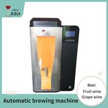 10L automatic beer Grape wine Fruit wine brewing machine home smart brewing equipment automatic brewing fermentation machine