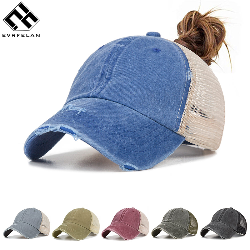 Evrfelan 2019 New Ponytail Baseball Cap Fashion Women's Messy Hair Snapback Hip Hop Hat Summer Breathable Bone Casquette