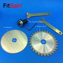 """FitSain-4"""" circular saw blade wood cutter cutting disc Adapter coupling bar Connecting rod for motor shaft 5/6/8/10/12/14mm"""