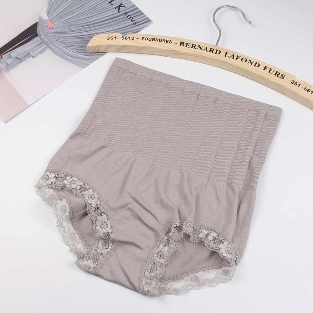 Папа Чен бесшовные трусики девушку белье для высокой талии Для женщин трусики однотонные Для женщин для похудения Майка облегающая Короткие шорты