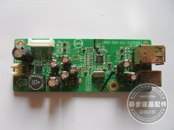 Free Shipping>Original  E2220HD Usb board 715G3552-T01-000-004S package measuring Good Condition new-Original 100% Tested Workin free shipping original 1908fp driver board 4h 05401 a01 logic board package test good condition new original 100% tested workin