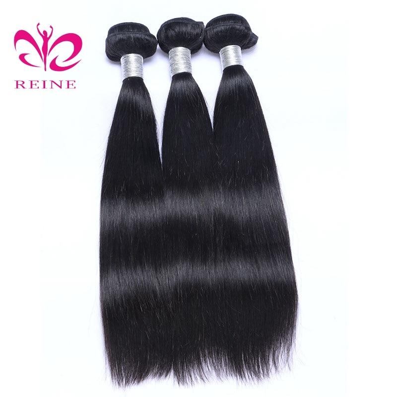 REINE Hair Straight 3 Bundles Mänskligt Hår Brazilian Hair Weave - Mänskligt hår (svart) - Foto 1