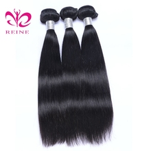 REINE Hair Straight 3 csomag emberi haj Brazilian Hair Szöveg csomagok Non Remy emberi haj 3 PCS / LOT INGYENES SZÁLLÍTÁS