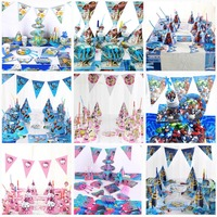 hot 82pcs Princess mickey mouse Sofia minions Avenger Pikachu Troll birthday party supplies baby shower party decoration dispos