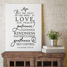 "Christian Wall Art  ""Fruit Of The Spirit""  Love Joy Peace"
