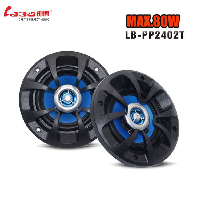 High Quality Classic 5-inch Car Coaxial Speakers Car Audio Speakers 2-way High-end Car Coaxial PP Material