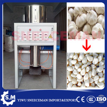Garlic Peeling Machine Restaurant Hotel use 80-150kg per hour Garlic Peeler Machine for Sale without air compressor
