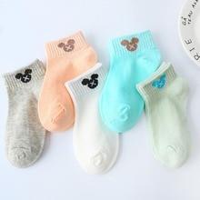 5 Pairs/Lot Cotton Boys Girls Socks Cute Cartoon Mickey Solid Color Kids Socks S