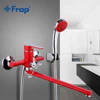 Frap 1set wall mounted 35cm red Outlet pipe Bath shower faucet Brass body surface Spray painting shower head bathroom tap F2243