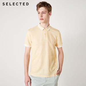 Image 2 - เลือกชายฤดูร้อนผ้าลินินผสมลายแขนสั้นเสื้อโปโลS