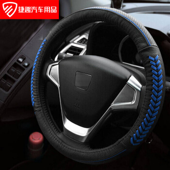 Volante De Carro Solaris Car Styling Jieqv Car Steering Wheel Cover, Four Seasons,auto Accessories Tecnologia Decoration For