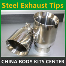 Новые Стиль нержавеющая сталь, универсальный выхлопной системы конец трубы + выхлопных Совет 1 шт.