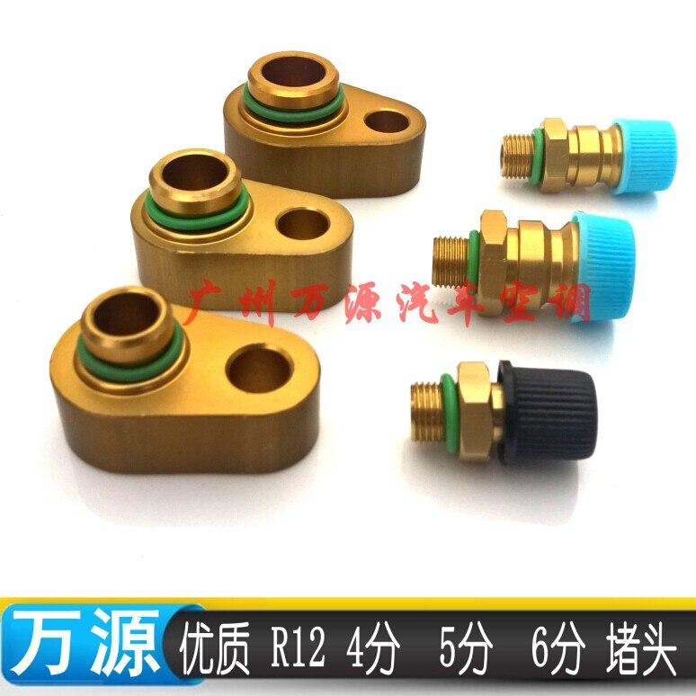 US $21 66 5% OFF 1 set Automotive air conditioning compressor leak plug  connector load plate R12 1/2 5/8 3/4 auto/car ac compressor repair tool-in  Car