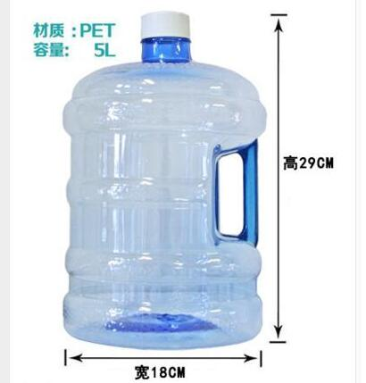 Water Dispenser Parts 5L water bottle with handle and cap for mini water dispenser PET material yj humidifier electric water bottle pump dispenser drinking water bottles suction unit water dispenser kitchen tools