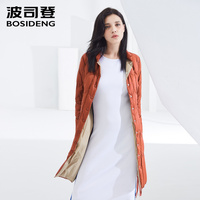 Bosideng down jacket female middle section long collar slim slimming ladies autumn and winter jacket women down parka B80131114