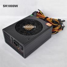 SK1800W 1800 W PC Miners блок питания эффективность компьютерная горная Электропитание с EMC подходит для всех видов Биткойн машины