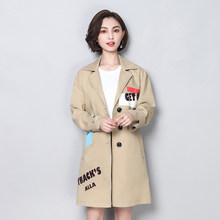 dd41d3644de Plus Size 2018 New Casual Women Long Trench Coat Loose Fat Younger Sister  Tide Coats Khaki 6947