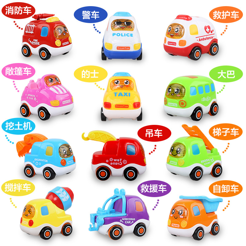 Children's Cartoon Inertia Pull Back Car Engineering Car Toys Early Education Puzzle 1-3-6 Years Old Anti-fall Baby Toys