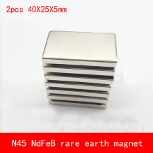 2PCS 40*25*5mm N45 block Strong NdFeB rare earth permanent magnet plating Nickel 40X25X5MM