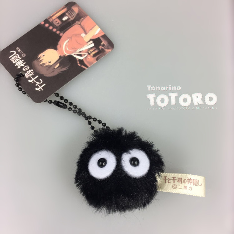 My Neighbor TOTORO New Brand Wholesale Plush Mini SOOT SPRITE PLUSH Spirited Away Dust Bunny Black Elf Toys(China)