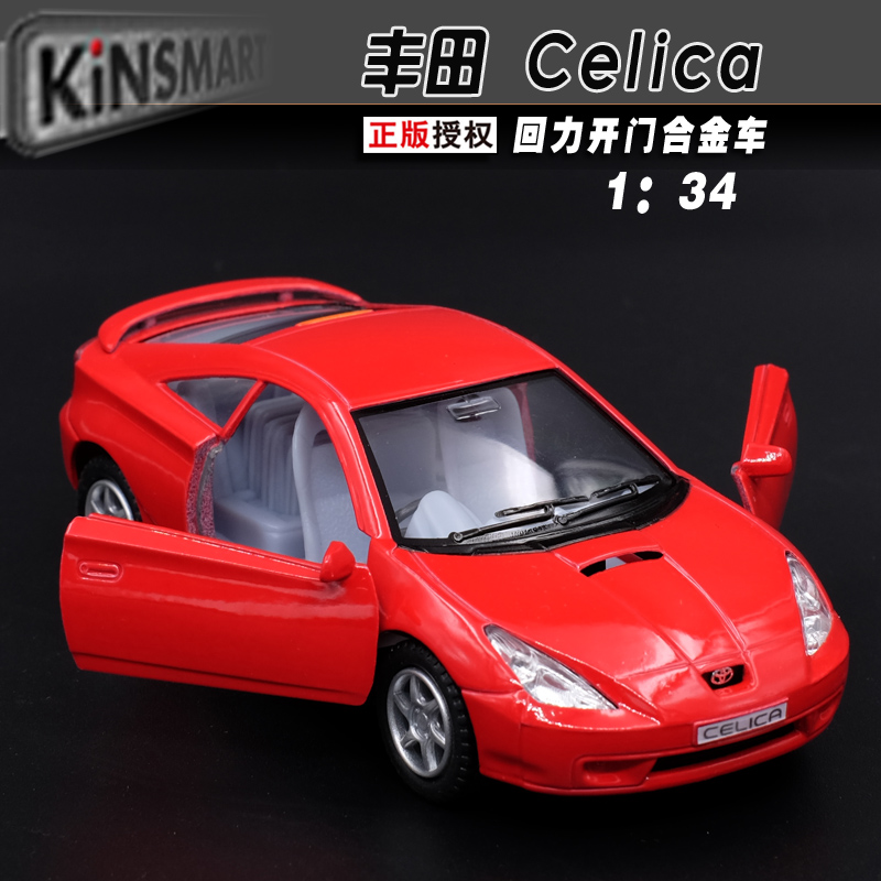 High Simulation Supercar,1:34 Scale Alloy Pull Back Toyota Celica Cars,open Door Model Toys,free Shipping