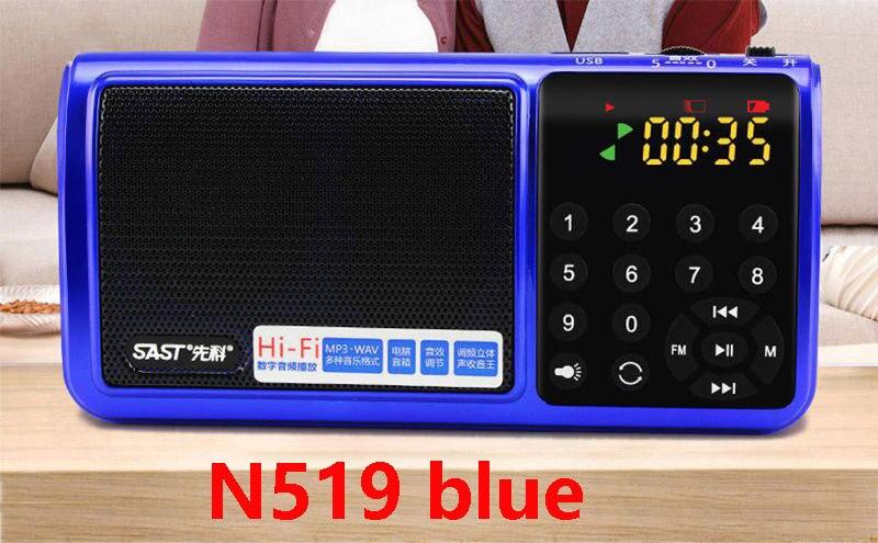 Цвет: n519-синий