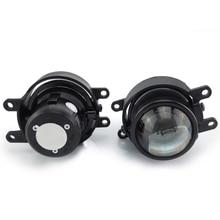 Front bumper headlight bifocal lens sport HID Xenon Halogen fog light lamp holder house for toyota VERSO YARIS 5D 4D VITZ WISH