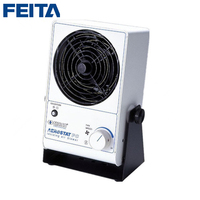 SIMCO PC Ionizer Air Fan Desktop Eliminating Ionizing Air Blower Anti static Air Fan for Print, Electronic, Plastic