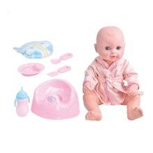 Wholesale baby born potty
