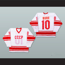 c74de9506 Vintage Russian cccp #10 Pavel Bure Hockey Jerseys Embroidery Stitched Customize  any number and name