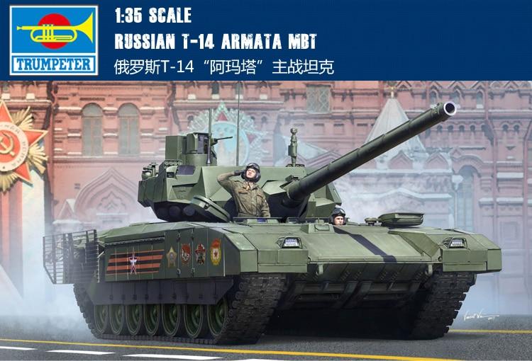 RealTS Trumpeter 09528 1/35 Russian T-14 Armata Main Battle Tank