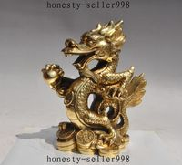 9 Chinese Fengshui Brass Wealth Money Coin Zodiac Dragon Play Beads Lucky Statue