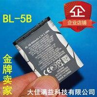 BL-5B litowo baterii telefonu komórkowego 5300 6120C Karty mini głośnik radio 5320 panel wysyłka Akumulator Li-ion Komórek