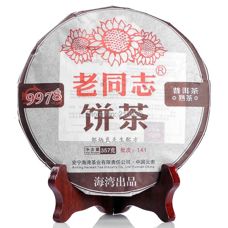 [GRANDNESS] 2014 yr 9978 141 Lao Tong Zhi Pu er Tea * Yunnan Anning Haiwan Old Comrade Ripe Shu Puer Puerh Pu-Erh 357g cake