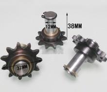 1pcs . 11teeths Btu reflow gear VIP98 chain Wave soldering inlet transmission wheel