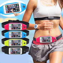 Waterproof Sport Gym Waist Bag Case Running Wallet Mobile Phone Pouch For iPhone 6/6S/7 4.7inch KA-BEST(China)