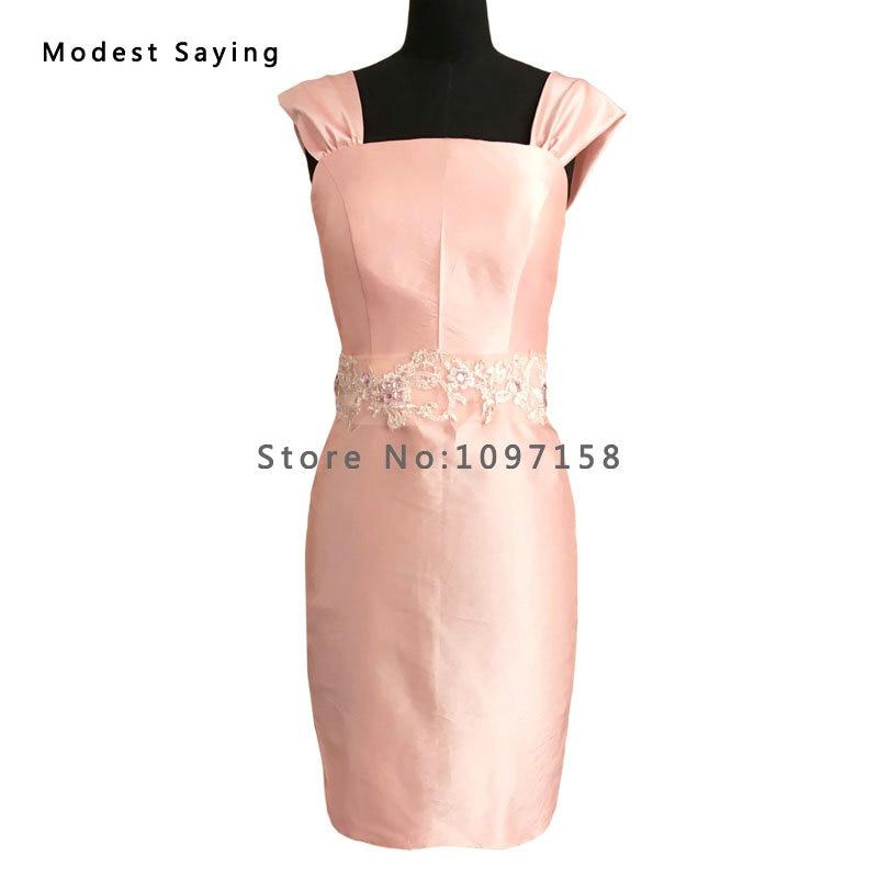 Elegantna Nude Pink Taffeta Majka nevjeste Čipkaste haljine 2017 s - Vjenčanje večernje haljine - Foto 3