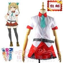 Netoge no Yome wa Onnanoko ja Nai a Omotta? Segawa Akane Goshoin Kyoh Cosplay Uniforme Shirt + Skirt + Corbata + Headwear + Calcetines