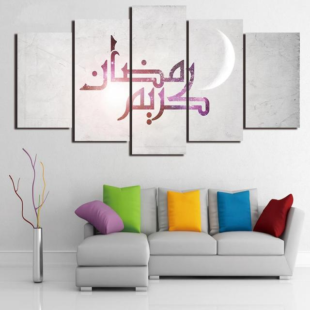5 Pieces The Qur\'an Muslim Islamic Wall Art Canvas Pictures For ...