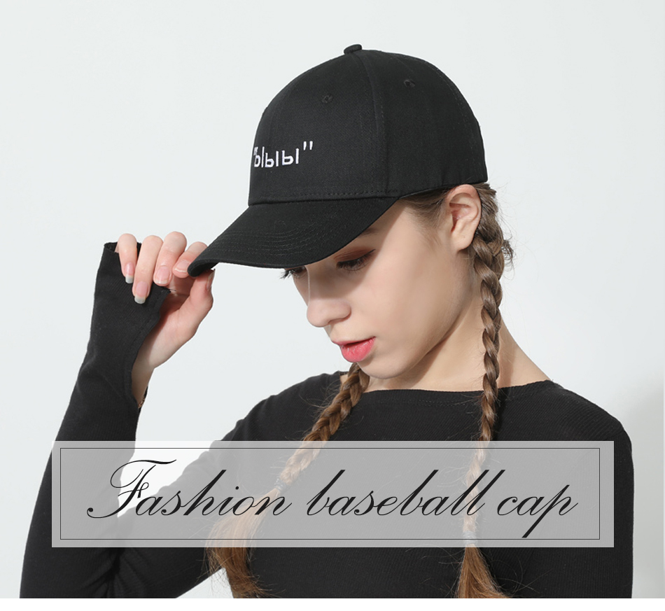 d7d62bdd MOSNOW Cotton Men Women Baseball Cap Summer Sun Protection High Quality  Outdoor Brand Casual Fashion Accessory Hats Fitted. MZ885-bibibi_01 ...