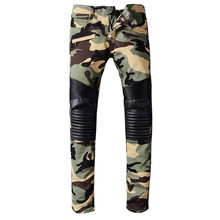 In the spring of 2017 new original youth slim feet stretch jeans men camouflage pants men leather stitching locomotive