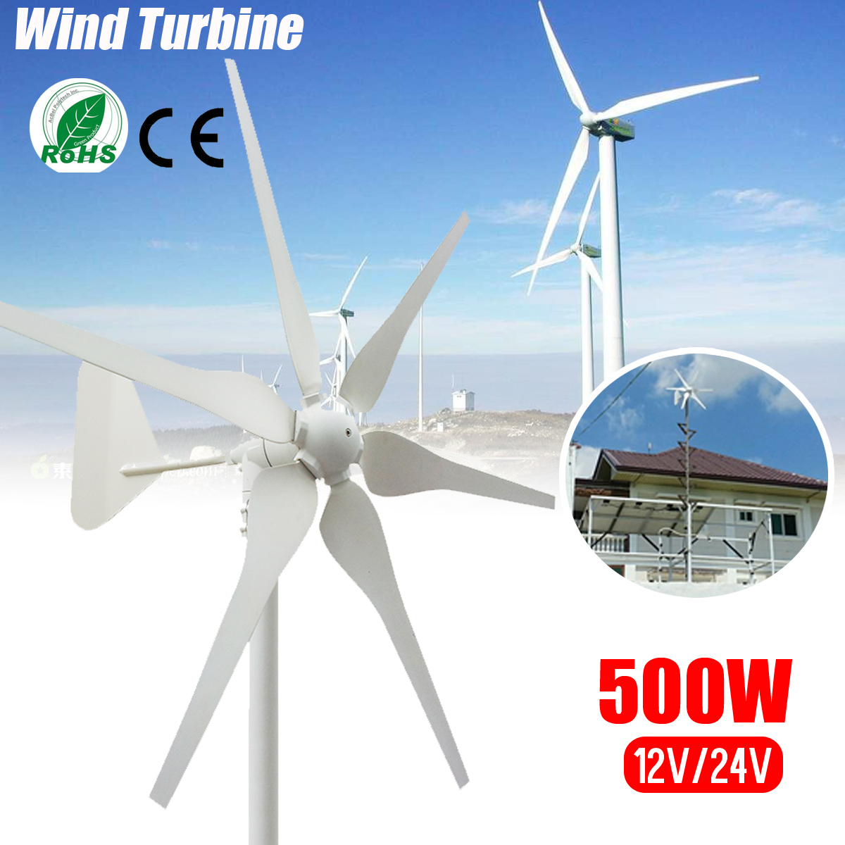 2018 6 Blades Wind Turbines Generator DC 12V/24V 500W Miniature Wind Turbines Residential Home With Controller for Home Use цена